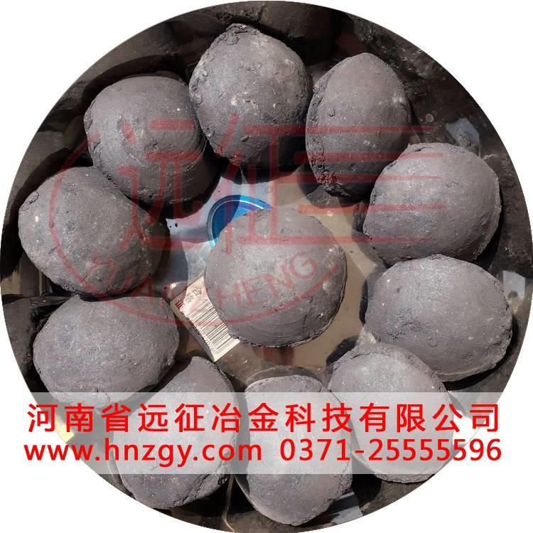远征GY兰炭球团粘结剂