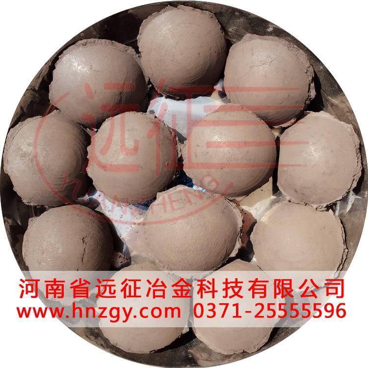 碳化硅冷固球团粘结剂