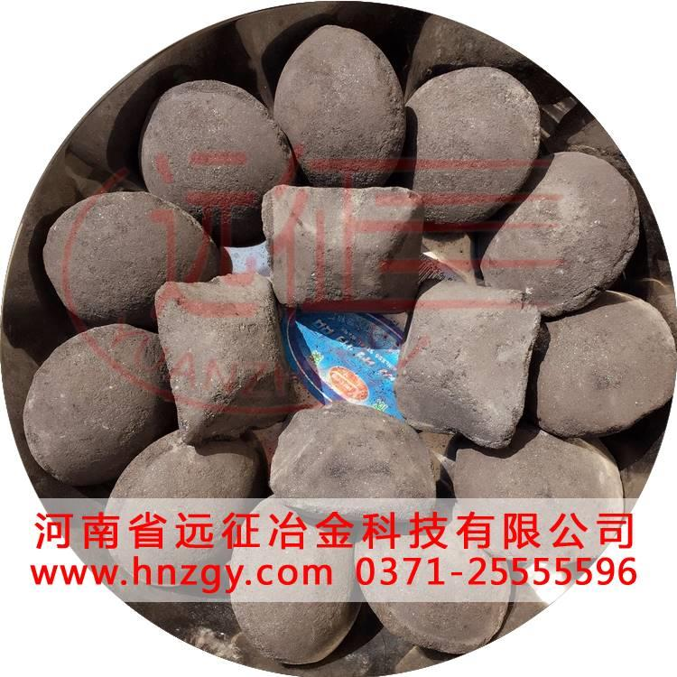 各种矿粉冷固球团粘结剂-矿粉成型粘结剂厂家