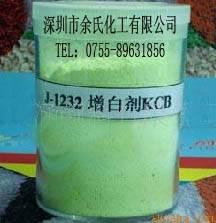 供应优势主推荧光增白剂KSN KSN增白剂