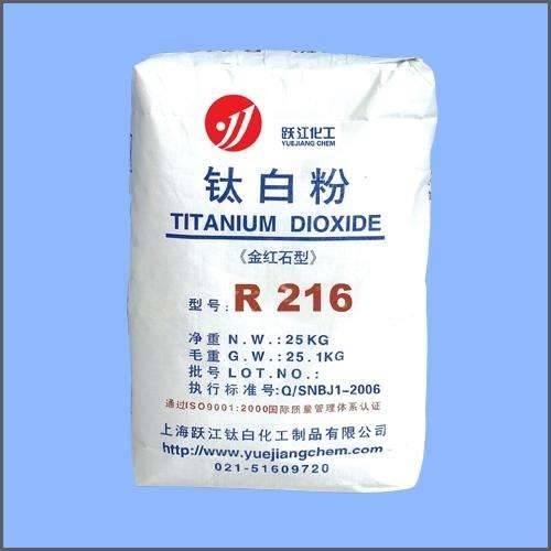 武汉回收钛白粉