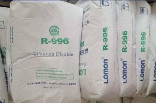 连云港哪里回收钛白粉