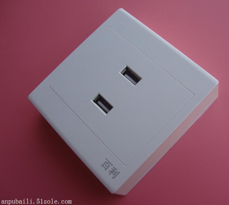 36V变5V手机充电USB插座