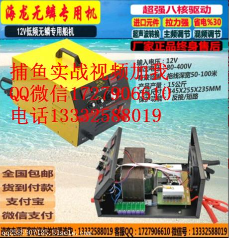 深水捕鱼器哪里卖厂家价格