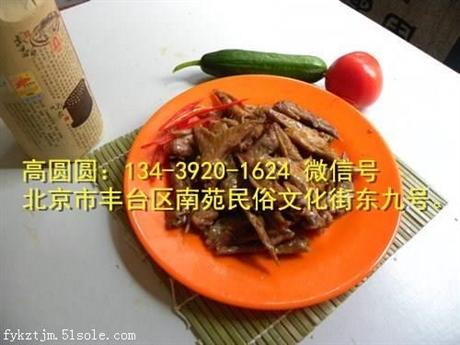济南紫燕百味鸡加盟/紫燕百味鸡加盟总部/紫燕百味鸡怎么加盟