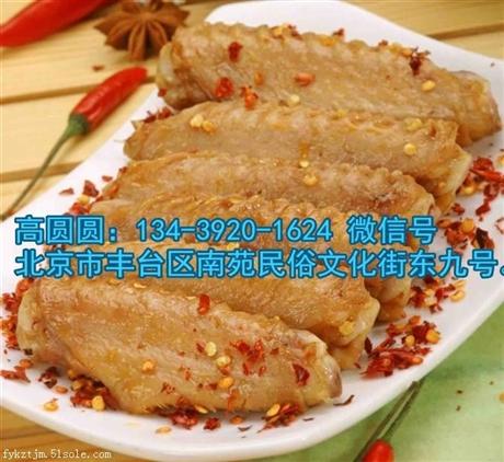 郑州紫燕百味鸡加盟/紫燕百味鸡配方/紫燕百味鸡加盟电话