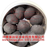 兰炭末粘结剂厂家-适于小高炉、铁合金、化工煤气、电石行业