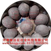 冶金焦粉、兰炭球团粘结剂厂家-河南远征