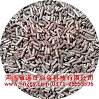 远征GY石墨粉粘结剂价格,详询