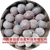 复合型粘合剂,球团粘结剂生产工艺