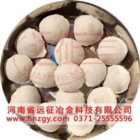 远征GY萤石粉粘合剂,亲和粘结功能强,改善混合料的亲水性
