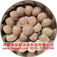 粉末成型粘结剂,高强度成型粘合剂