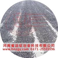 金属矿粉粘结剂-河南远征,