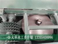 旧模板双条刨锯专业用于旧建筑模板的表面加工开条