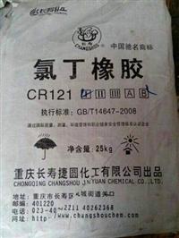 浙江回收化工原料