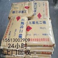 回收染料江阴哪里回收染料长期合作