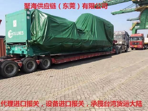 聚海供应链代理旧热熔胶涂布机进口清关开年奋战港口一线