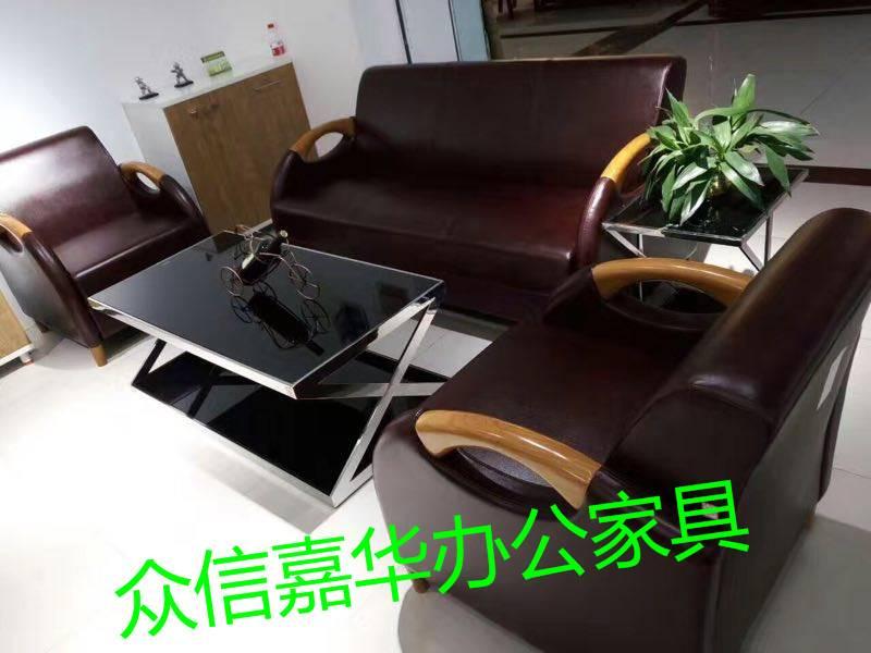 工位桌、会议桌、办公桌、文件柜 办公椅 办公沙发