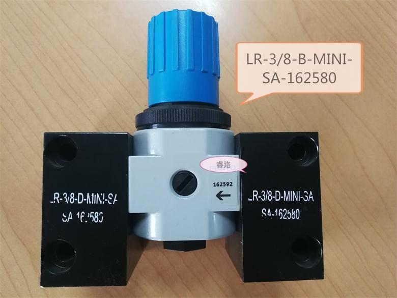 调压阀LR-D-O-MINI-B658-16259
