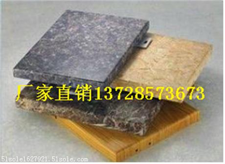铝单板价格与优势
