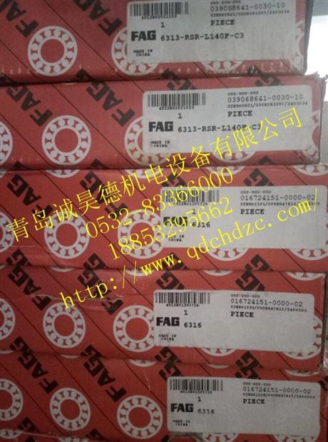 NU224-E-TVP2-FAG轴承代理商