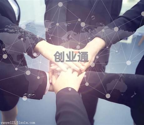 上海奉贤注册公司详细流程
