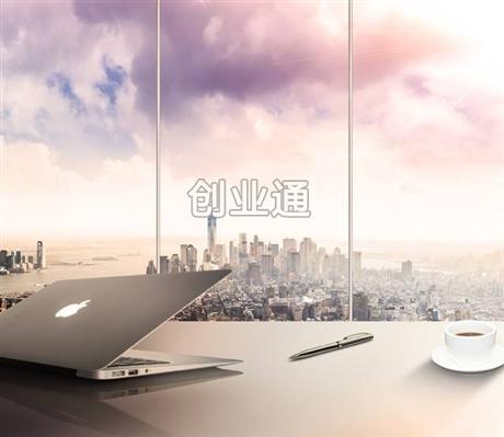 上海崇明注册公司程序和费用