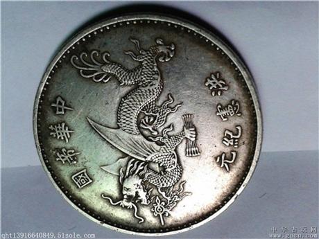 中华帝国洪宪纪元银币能卖多少钱