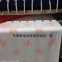全自动毛巾压花机 小毛巾压标机 浴巾压印色彩logo设备