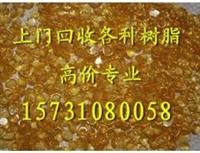 铜仁回收MDI回收过期TDI哪里回收聚氨酯组合料