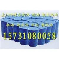 果洛回收三氧化二锑回收过期阻燃剂哪里回收阻燃剂