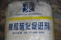 吉林回收新葵酸钴回收过期处理葵酸钴售后无忧