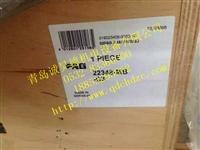 FAG HS71908C.T.P4S.UL进口设备轴承