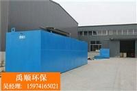 湖南省地下污水处理安装