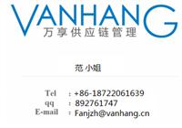北京进口移动房屋进口报关代理公司