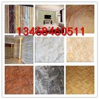 UV大理石装饰板生产厂家