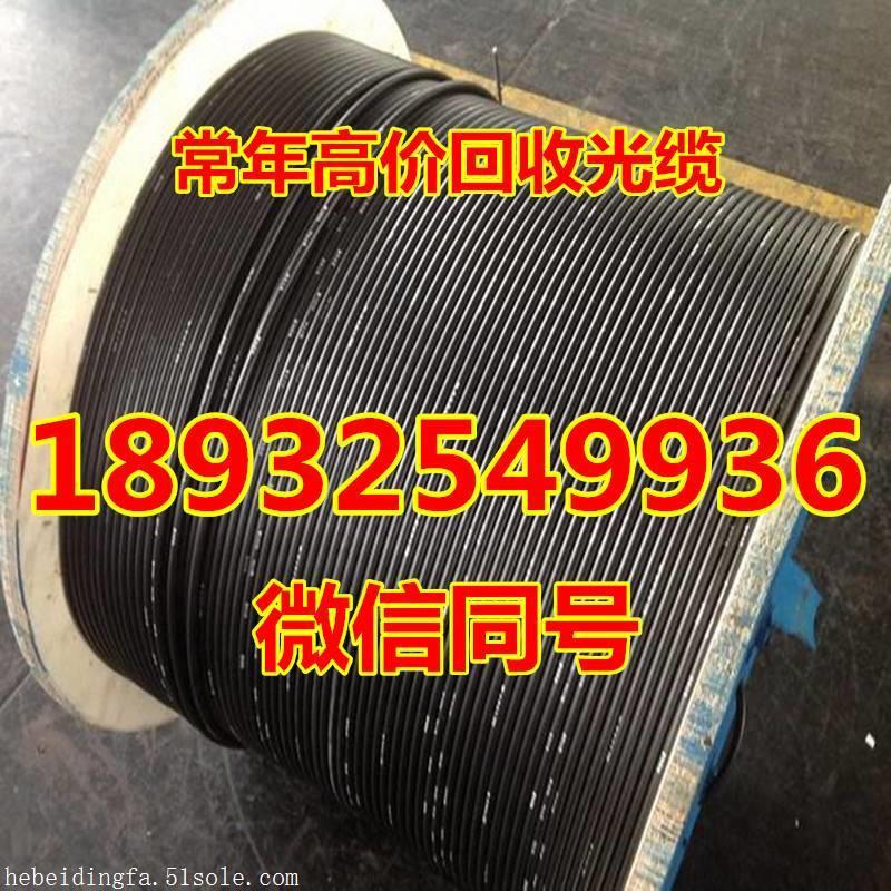 上海回收光缆|光缆回收公司高价回收光缆