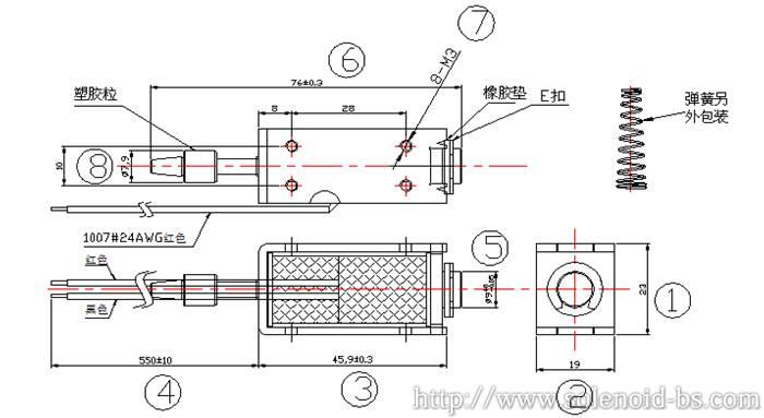 博顺产销电脑横机电磁铁 bs-0946-06,纺织机械,24v直流电磁铁