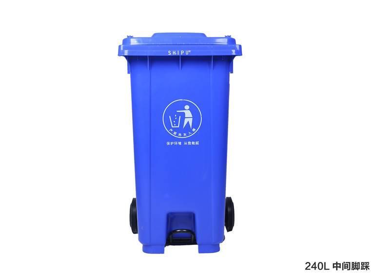 塑料环卫垃圾桶 生产厂家直销  一律出厂价