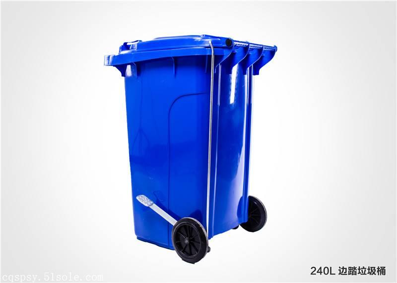 240L侧边脚踩塑料垃圾桶工厂直接底价出售