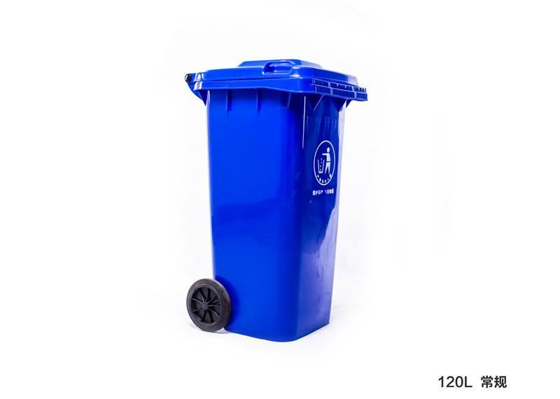 城市绿化环卫垃圾桶批发重庆江津垃圾桶厂家