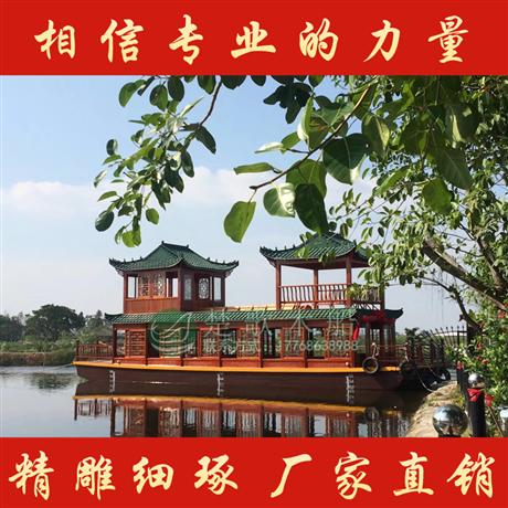 出售广东汕头生态园14米画舫木船