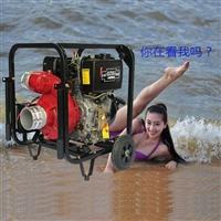 低油耗4寸柴油机防汛抗旱喷淋泵
