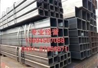 黑龙江省热镀锌方管黑龙江省工字钢专业经营