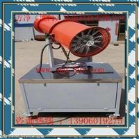 高射程喷雾机高射程雾炮机