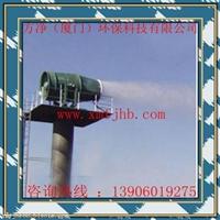 风送式喷雾机风送式雾炮机