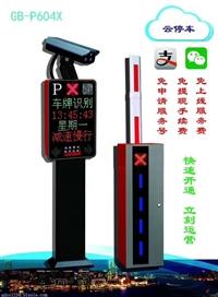 青岛识别车牌停车场系统,青岛车牌识别蓝牙停车场