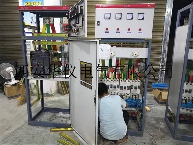 昆明低压配电柜厂家