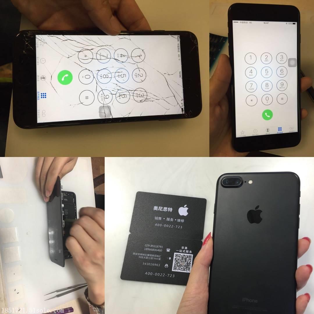 iPhone8X换原装屏多钱
