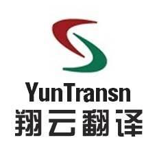 杭州日语翻译最容易弄错日常用语